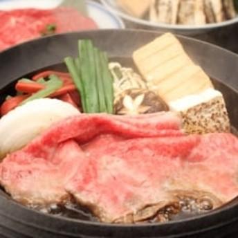 近江牛 すき焼き用 340g