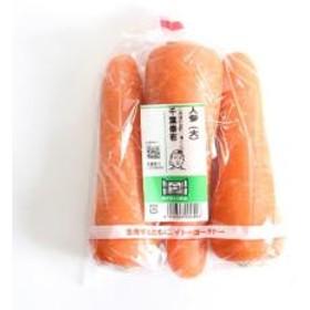 にんじん 大1袋(3~4本)熊本県などの国内産『顔が見える野菜。』