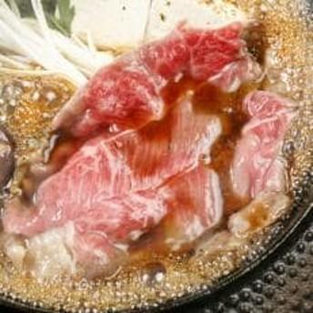 【土日配送】白老牛 すき焼き用 450g すき焼きのたれセット