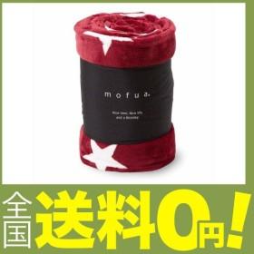 mofua(モフア) 毛布 シングル ふんわりあったか 静電気防止加工 マイクロファイバー 1年間品質保証 洗える 140×2