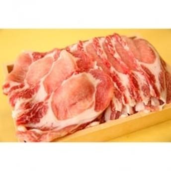 【農場発送!鈴鹿さくらポーク】幻泉 山崎豚 焼き肉セット1.4kg