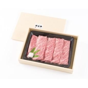 村上牛焼肉・すき焼き用 C101