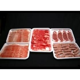 味麗豚ロース厚切、バラ肉しゃぶしゃぶ用、ホワイト粗挽きウインナー、国産牛ロース450g