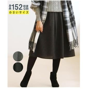 スカート ひざ丈 小さいサイズ レディース 起毛 タック入 フレア PSS-PL  PL/PM/PS/PSS ニッセン