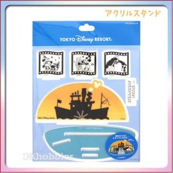 アクリルスタンド ( 蒸気船ウィリー ) ミッキー マウス ディズニー インテリア 雑貨 用品 小物 STEAMBOAT WILLIE リゾート限定