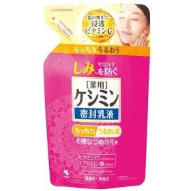 【ポイント最大34%】ケシミン 密封乳液(詰替用)【正規品】