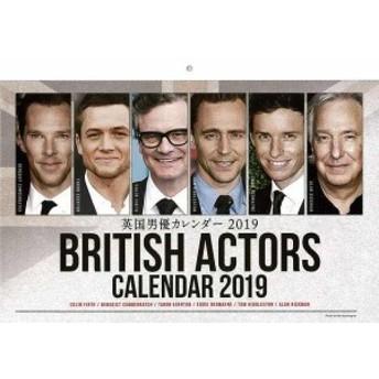 英国男優カレンダー2019/バーゲンブック