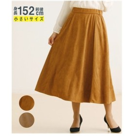 スカート ロング丈 マキシ丈 小さいサイズ レディース フェイクスエード フレア PSS-PL  PL/PM/PS/PSS ニッセン