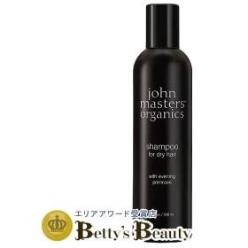 ジョンマスターオーガニック イブニングPシャンプーN  236ml (シャンプー)  John Masters Organics