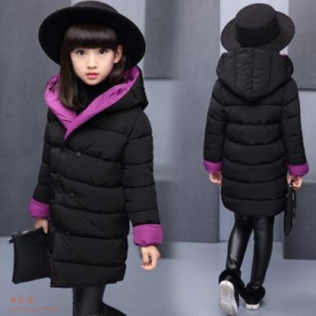 中綿コート キッズジャンパー 子供服 男の子 リバーシブルコート 防寒 KIDS 暖かい アウター ジュニア