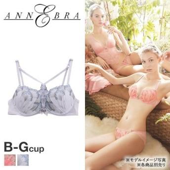 ブラジャー アンブラ ANNEBRA Irises BLOOM UP フロントホック 3/4カップ リボンコサージュ BCDEFG グラマーサイズ サイズ豊富 大きいサイズ 単品