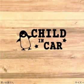 ペンギンかわいい! ︎CHILD IN CAR