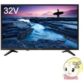 在庫あり 【メーカー再生品・3ヶ月保証】 32A50 ハイセンス 32V型 ハイビジョン LED液晶テレビ