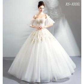 36f4910221be7 ウェディングドレス ロング オフショルダー フレアスリーブ 半袖 チュール ビーズ ビジュー 刺繍 ホワイト Aライン ブライダル