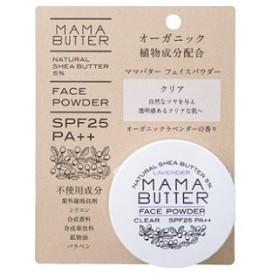 「ビーバイイー(BbyE)」 ママバター フェイスパウダー クリア 8g 「化粧品」