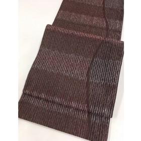着物 美品 名品 袋帯 えんじ色 縦縞 よろけ縞 備長炭染 全通 正絹  リサイクル バイセル