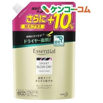 (企画品)エッセンシャル スマートブロードライ コンディショナー つめかえ用 ( 1200ml )/ エッセンシャル(Essential)