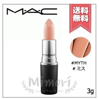 【送料無料】MAC マック リップスティック #MYTH ミス 3g