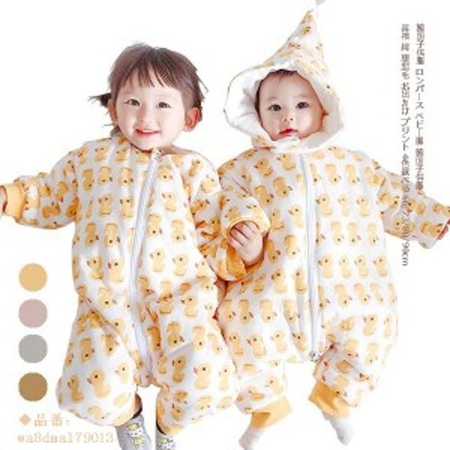 c73f9caeb2e16 子供服 ロンパース ベビー服 アヒル お出かけ 73 80 綿 雲 犬 4色選べる 4色. トップ ベビー用品 衣服 その他