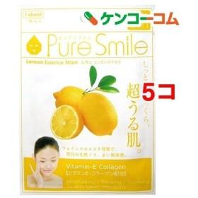 ピュアスマイル エッセンスマスク 001 レモン ( 1枚入5コセット )/ ピュアスマイル(Pure Smile) ( パック )