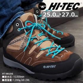 ハイテック HI-TEC トレッキングシューズ HT HKU06 メンズ レディース