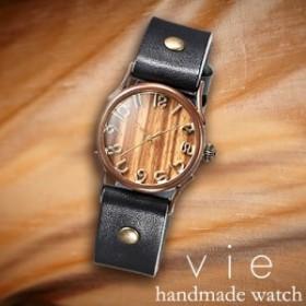 腕時計 女性 時計 刻印無料 セイコー製クォーツムーブメント 栃木レザー Vie WB-045M【W5】単品