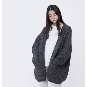 Selina Cozy Long Knit Gardigan Sweater /Heather Grey