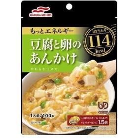 メディケア食品 もっとエネルギー 豆腐と卵のあんかけ ( 100g )/ メディケア食品