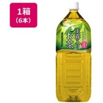 ポッカサッポロ/玉露入りお茶 2L 6本