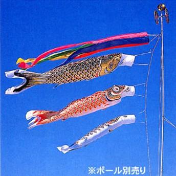 【鯉のぼり】ベビーザらス限定 6点セット 4.0m ゴールド【送料無料】