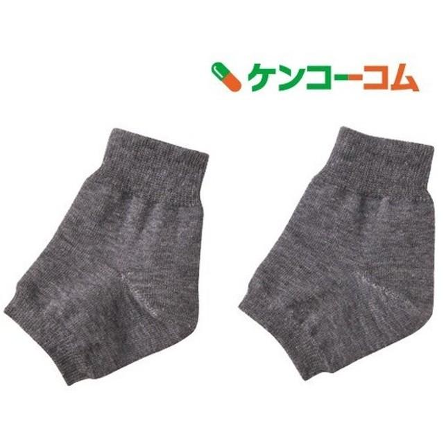 遠赤シルク足首サポーター グレー ( 2枚組 )