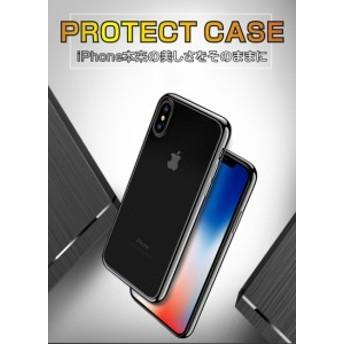 送料無料 iPhoneX ケース カバー メタル メッキ加工 iPhone クリア 耐衝撃ケース TPU 透明 ソフト