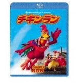 チキンラン/アニメーション[Blu-ray]【返品種別A】
