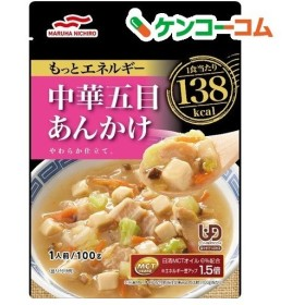 メディケア食品 もっとエネルギー 中華五目あんかけ ( 100g )/ メディケア食品