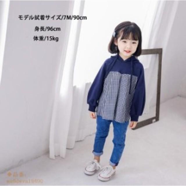 e4beaf62d2a74 子ども服 秋着 女の子 長袖 パーカー トップス 可愛い ガール ジュニア T-シャツ ファッション おしゃれ. トップ 子供用品 キッズファッション  その他