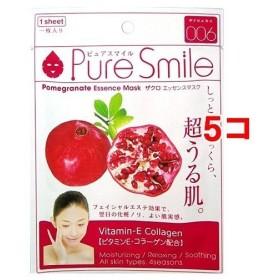 ピュアスマイル エッセンスマスク 006 ザクロ ( 1枚入5コセット )/ ピュアスマイル(Pure Smile) ( パック )