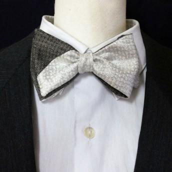 エレガントなシルバーホワイト/グレーの黒の蝶ネクタイボウタイ - 両面利用可能 - バレンタインデー