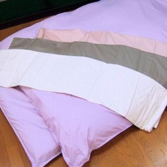 高密度生地使用 アレルガード 防ダニ 敷き布団 カバー シングル(105×215cm)