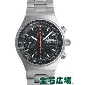 ジン SINN 144.ST.SA 144.ST.SA 新品  メンズ 腕時計