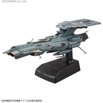 地球連邦アンドロメダ級DX 1/1000 宇宙戦艦ヤマト2202 バンダイスピリッツ 愛の戦士たち プラモデル (ZP57590)