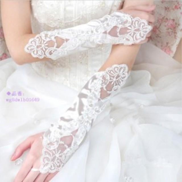 159d49f880a810 ウエディンググローブ 結婚式 ロング 韓国風 ウエディング 手袋 グローブ 結婚式 演出 二次会 レース 花嫁