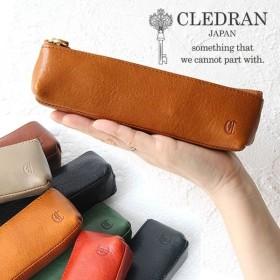 クレドラン ペンケース CLEDRAN AMO PEN CASE アモ 日本製 ポーチ レザーペンケース 正規品 ギフト cl2813