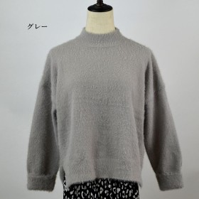 ニット・セーター - argo-tokyo 【ME LOVE 】モヘアブレンドニット モヘアニット ニットトップス トップス 韓国ファッション