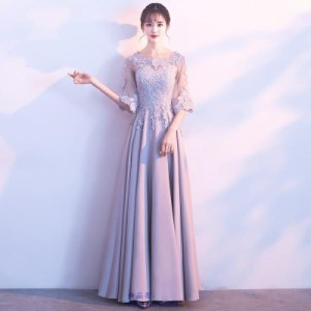 809205d25a3ca 結婚式ドレス 袖あり パーティードレス ロングドレス 二次会 ピアノ ドレス 発表会 大人 演奏