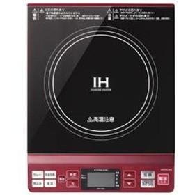IHクッキングヒーター レッド KIH-1402-R