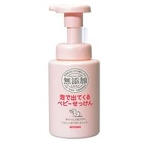ミヨシ石鹸/無添加泡で出てくるベビーせっけんポンプ250ml