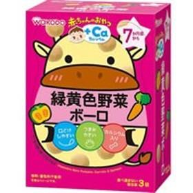 和光堂/赤ちゃんのおやつ+Ca 緑黄色野菜ボーロ 15g×3袋