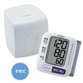 手首式血圧計 CH-650F