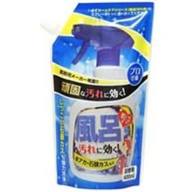 友和/ホームケア お風呂用 詰替 400ml/336103