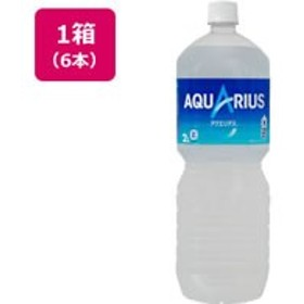 コカ・コーラ/アクエリアス 2L 6本入